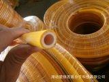 Meilleur Prix de l'eau haute pression buse de pulvérisation agricole 5 couche Spray Gardon flexible en PVC