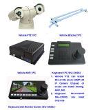 soluzione completa della macchina fotografica del CCTV del veicolo PTZ del laser di 500m