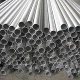Серия 1000 алюминиевых бесшовная труба
