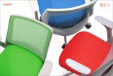 أنيق مكتب شبكة كرسي تثبيت في لون مختلفة [ك1]