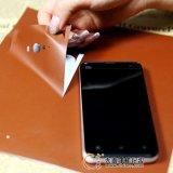 Bonne affaire d'affaires Cell Phone Sticker Cutter