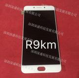 Tela de toque LCD do telefone móvel para o conjunto do digitador da tela de toque do indicador de Oppo R9km