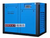 De permanente Magnetische Veranderlijke Compressor van de Lucht van de Schroef van de Frequentie Roterende