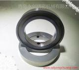 De alto grado y de alta precisión de acero de tungsteno cuchilla de corte circular inferior