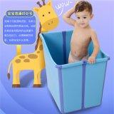 着色された子供の浴室のバケツの販売。 工場直売のFoldable赤ん坊の浴槽