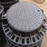 円形の外へ向かうの延性がある鋳鉄のマンホールカバー