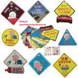 흡입 컵을%s 가진 재고 아기 선내에 안전 자동차 표시 스티커에서