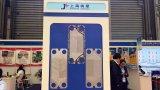 Joint d'échangeur de chaleur à plaque plate (Equal Ec500 / M6-MW / M10-Bw / M20-MW / Mk15-Bw / Ma30-W / A15-Bw / Ax30 / Am20