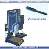 플라스틱 빗 초음파 용접 기계