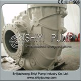 Сверхмощный насос Slurry Fgd высокого качества обессеривания газа топлива