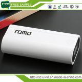 卸し売り元のTomo Powerbank 18650の電池バンク