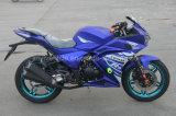 チャーミングなカラーのバイクC2の青いオートバイを競争させる250cc