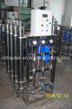 時間の飲料水の処置機械1台あたりの1000L