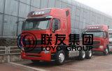 Sinotruk HOWO T7h 540HP 6X4の人エンジンのトラクターのトラック