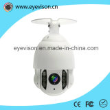 Camera de Met gemiddelde snelheid van de Koepel van Ahd PTZ IRL van 1/3 Duim 960p