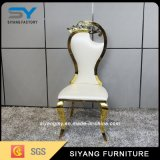 Silla del restaurante del oro de la silla del metal de los muebles del hotel para la boda