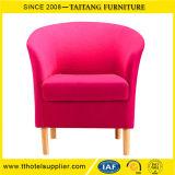 Отдыха мебели одиночного места кафа стула софы трактира мебель удобного самомоднейшая