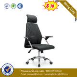 実験室のオフィス用家具の革オフィスの椅子の調節可能なオフィスの椅子(NS-6C049)