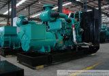 1MW potere messo in recipienti silenzioso Genset del generatore 1000kVA 800kw Cummins