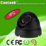 OEM P2p 2MP HD Onvif CCTV IPの保安用カメラ(KIP-SH20)