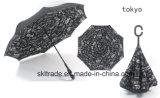 Подгонянный зонтик высокого качества портативный Handsfree прямой обратный перевернутый