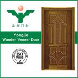 最上質の内部のベニヤの木製のドア