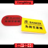 Акриловый по дереву банкир / игрок казино покер выделенной кнопки Set Baccarat кнопку Set Ym-dB03