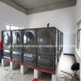 Acero prensado de esmalte de depósito de agua para riego