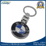 Logotipo do carro de metais de liga Keyring