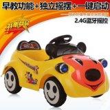 おもちゃ車のリモート・コントロール乗車の車は車LCCar047をからかう