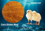 Pasto del glutine di mais della fabbrica per l'alimentazione di pollo dell'alimentazione dei pesci