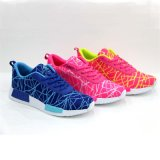 人または女性のための2017のスポーツの偶然の運動靴