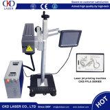 Машина лазера маркировки мухы с High Speed для он-лайн маркировки