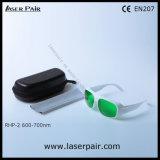 nível elevado de óculos de proteção de segurança protetores do laser do laser Eyewear/para lasers vermelhos, rubi da proteção de 620-700nm Dir Lb5 (RHP-2 600-700nm) com frame 52