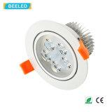 고품질 5W 순수한 백색 반점 빛 Dimmable LED Downlight