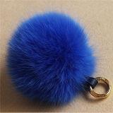 Pompoms Keychain шарика Pomopom/Fox/покрашенный Pompom шерсти Fox