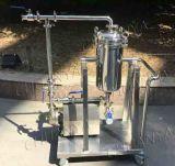 Boîtier de filtre de pivotement en acier inoxydable