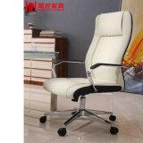 Высокий задний стул хорошего качества кожаный