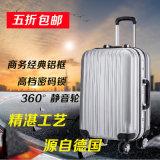 Insieme dei bagagli del carrello della prova della graffiatura dei bagagli del carrello di sette colori