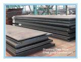 Жесткий 500 плиты износостойкие стальные пластины для броня пластину