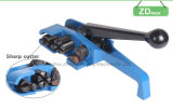 장력기를 견장을 다는 13/16/19 mm 많은 결박 (B318)를 위한 수동 애완 동물 PP 플라스틱 견장을 다는 공구