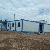 건축 용지 노동자 기숙사를 위한 콘테이너 집