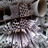 Tubo senza giunte saldato ASTM 304 del tubo dell'acciaio inossidabile