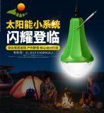 100% солнечной энергии лампы освещения светодиодная лампа на солнечной энергии постоянного тока 3W солнечных домашних комплект освещения Sre-99g-1