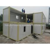 標準プレハブの鋼鉄移動式容器の家