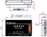 De verdeelde Nieuwe Batterij van de Energie en BMS