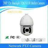 Dahua 720p 31XのスターライトIR PTZ CCTVネットワークカメラ(SD6CE131U-HNI)