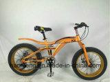 고품질 디스크 브레이크를 가진 26 인치 알루미늄 자전거
