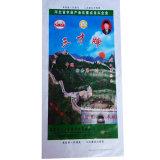 Полиэтиленовый пакет влаги упорный сплетенный PP для земледелия сладких картофелей