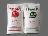 セメントおよびギプスの構築の化学薬品のための高品質HPMC